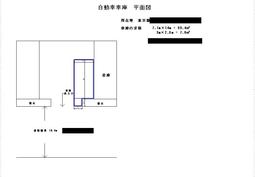 車庫の平面図